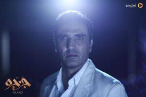 عکس محمدرضا فروتن سریال جزیره (1)